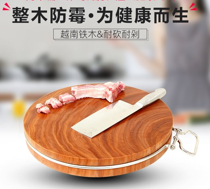 大家厨房都会配备有一个砧板的,方便人们切石材。砧板一般有铁木材质和塑料材质,铁木材质的砧板比较耐用,