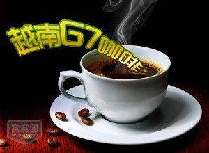 中原G7速溶咖啡