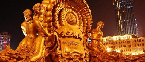 越南沙金和黄金的区别在哪里?