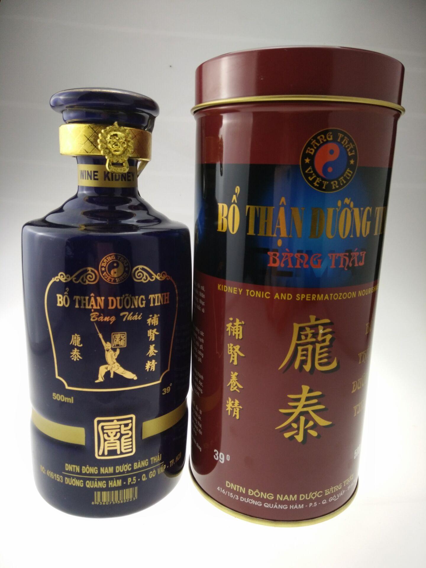 越南药酒具有独特功效