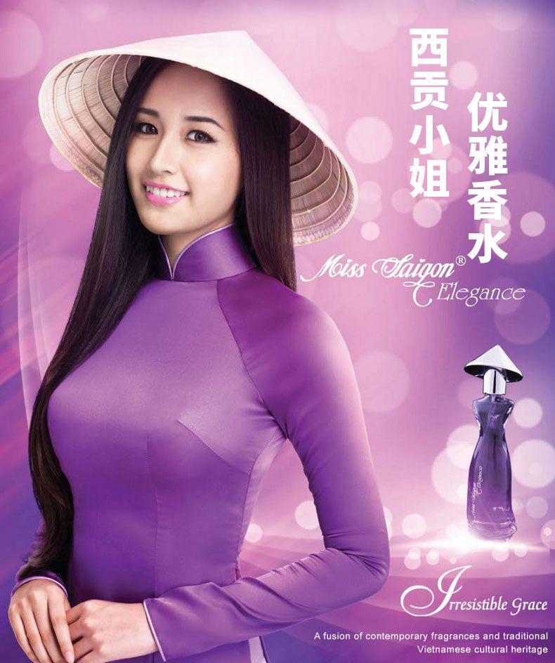 包邮正品越南进口原装西贡小姐优雅1/2/3/5/6号香水 MISS SAIGON