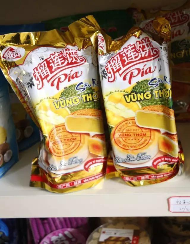 越南榴莲饼-我最爱