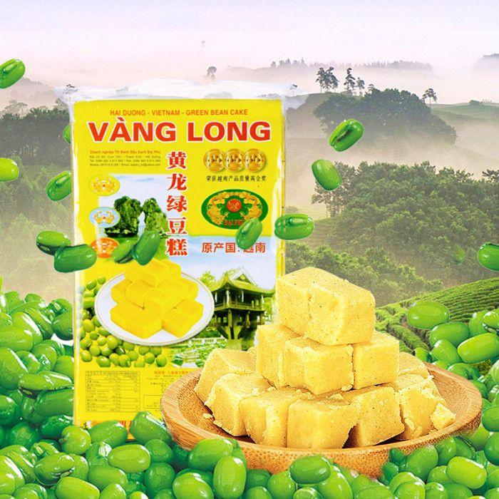 越南绿豆糕营养成份