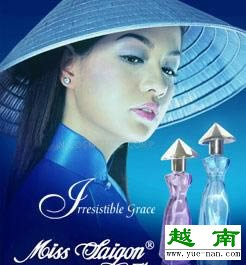 """越南""""镇国之宝""""——香水"""
