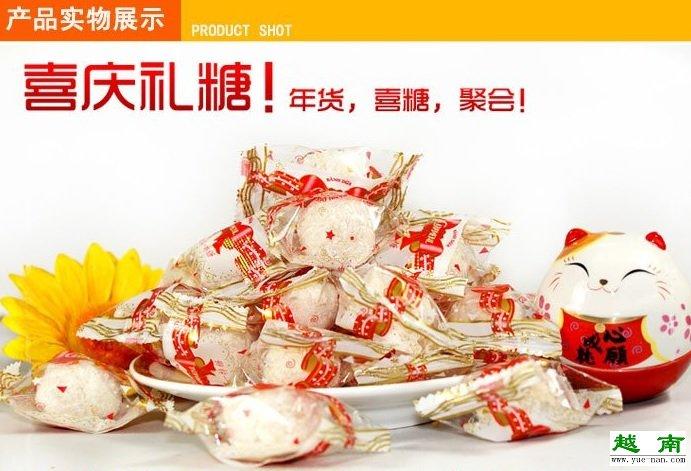 越南特产-如香惠香越南第一排糖