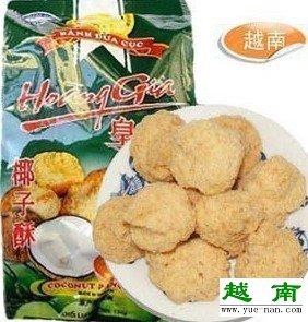 【越地特产】正品 越南皇家椰子酥 椰子
