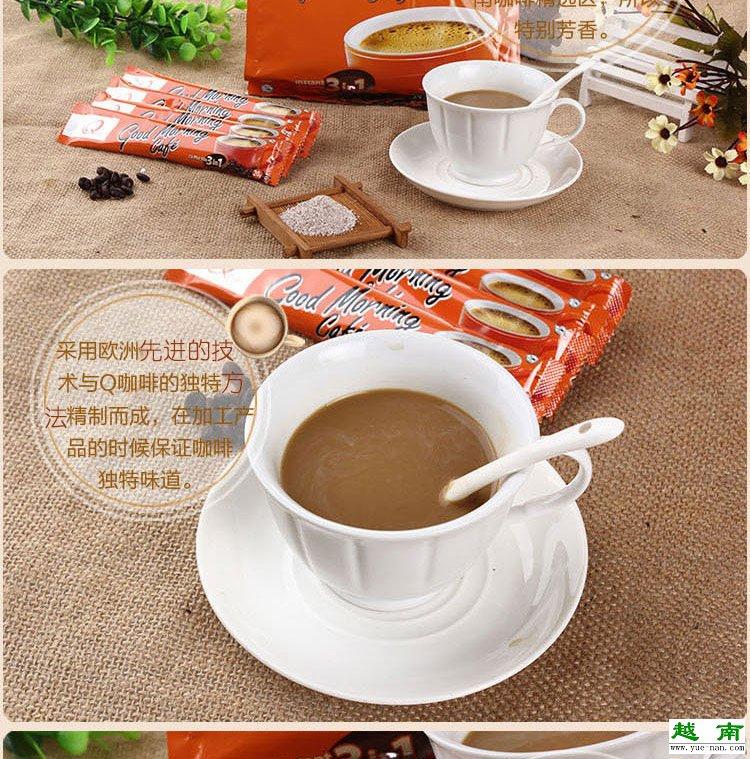 【越南特产】越南Q牌高原醇香型三合一速溶咖啡