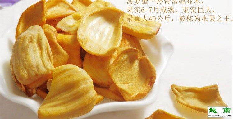 【越南特产】越南牌vinamit越南进口零食品