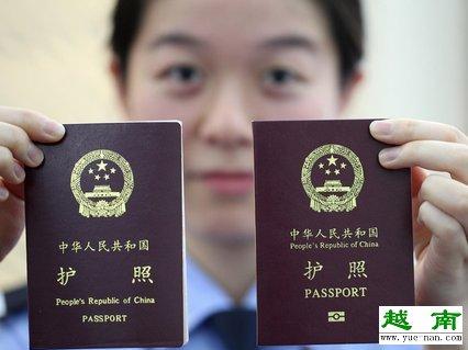 去越南旅游办理签证需知