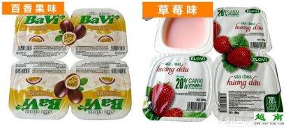越南bavi酸奶安全吗?