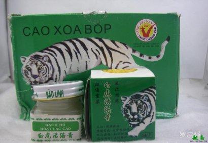广州那里最多越南特产店卖越南庞泰养生