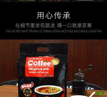 越南西贡滴滴壶咖啡的来历