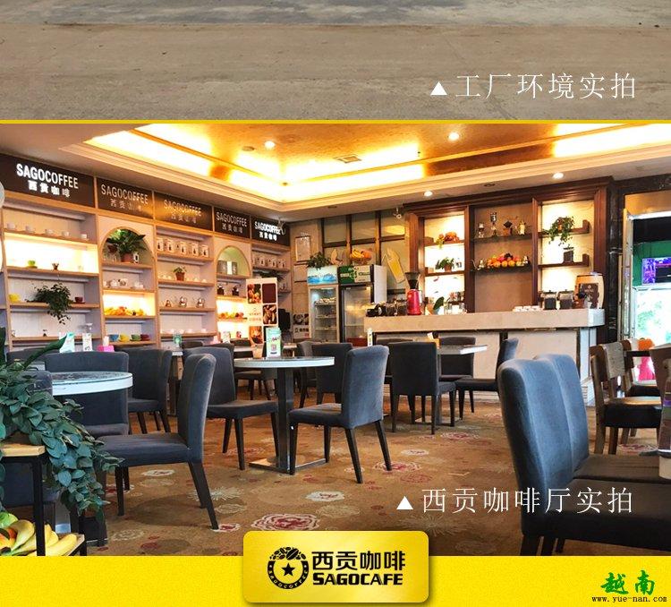 南宁生产越南西贡咖啡与越南本地生产的越南西贡咖啡有什么不同
