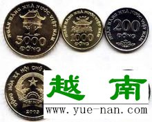 越南盾新铸币