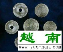 越南盾旧铸币