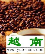 越南咖啡(图3)