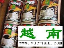 越南咖啡(图2)
