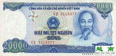 越南盾的作用和功效