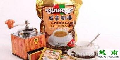 <b>越南特产网告诉你什么牌子的越南咖啡好?</b>