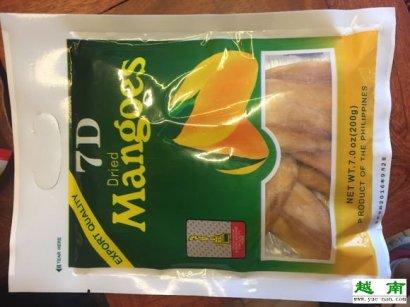 <b>越南特产香蕉糖和芒果干实拍图</b>