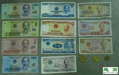 越南盾解密之兑换越南盾最划算的方法