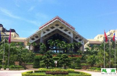 美丽的越南岘港皇冠假日酒店