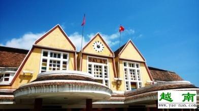 《爱上一座城之-越南特产网的故事》二