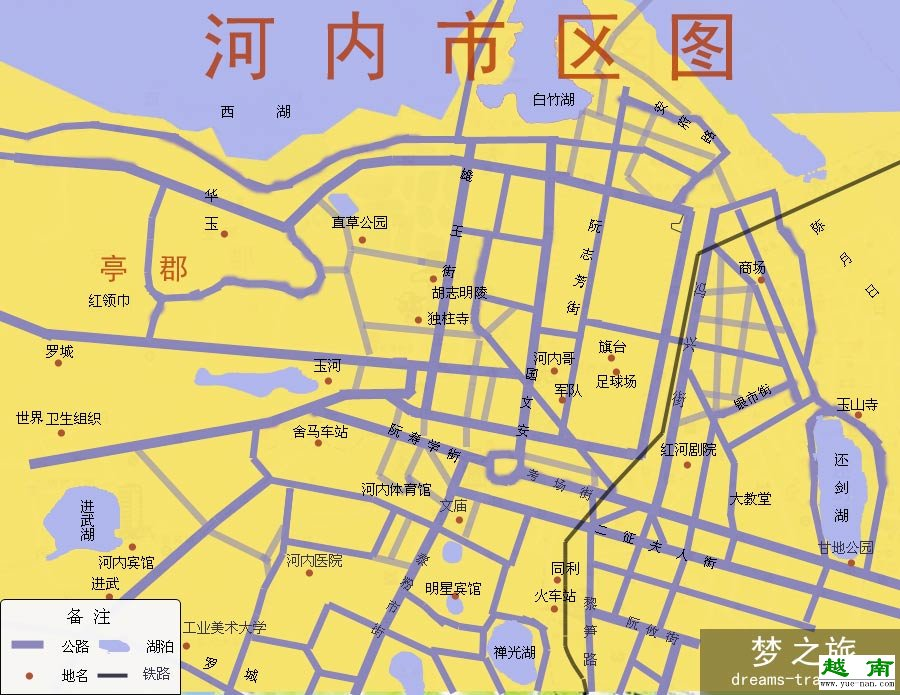 越南旅游之越南河内旅游线路