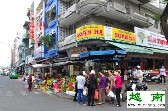 《爱上一座城之-越南特产网的故事》八