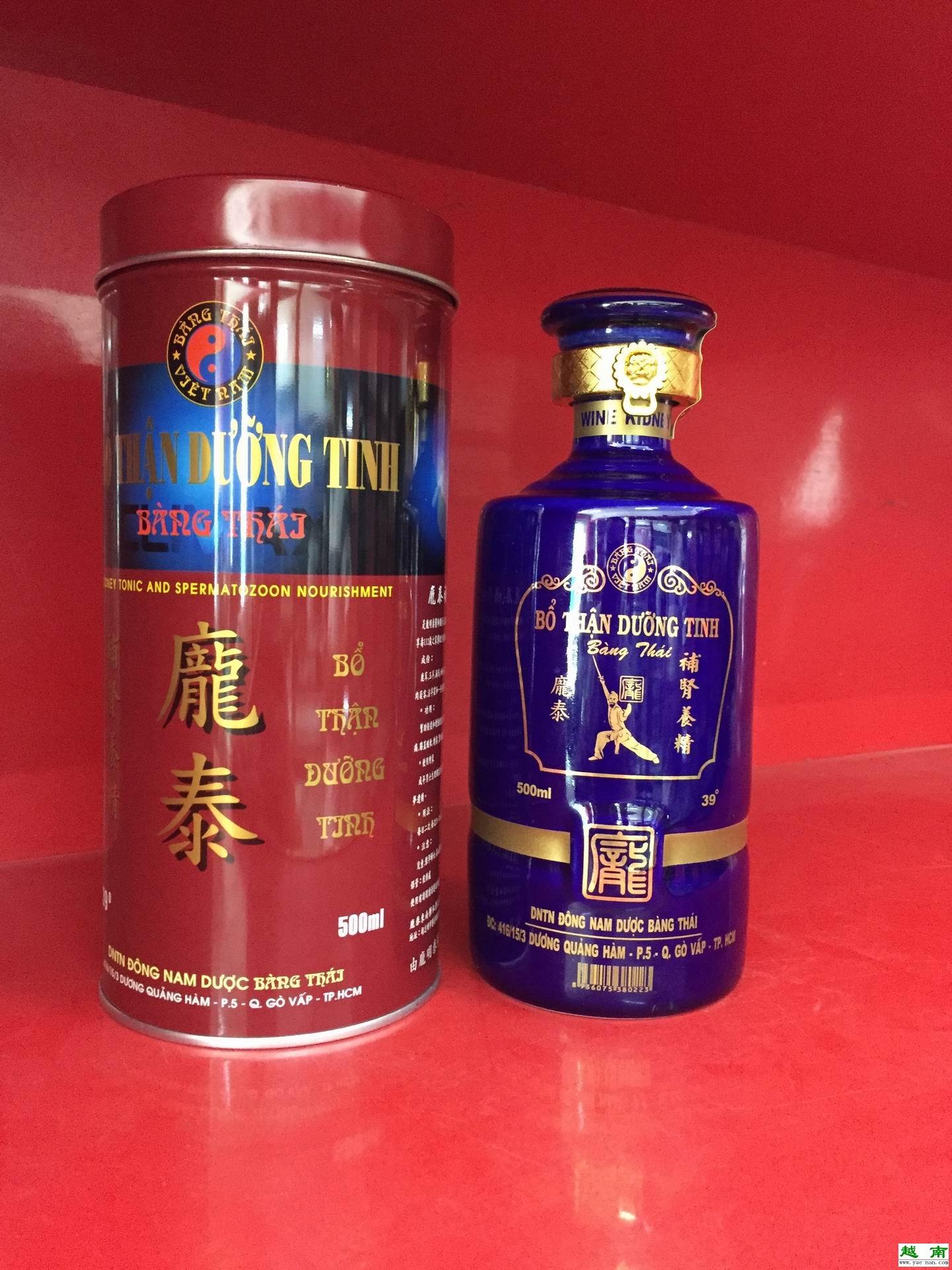 越南原装进口蓝瓶装庞泰固肾养精酒龐泰