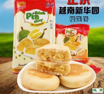 【越南特产】进口新华园榴莲饼400g无蛋黄
