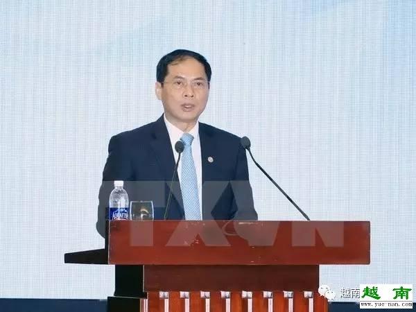 越南:2016亚太经合组织领导人非正式会议
