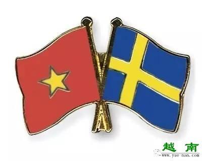 越南与瑞典促进经贸合作