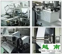 第11届越南国际工业产品、原材料及机械