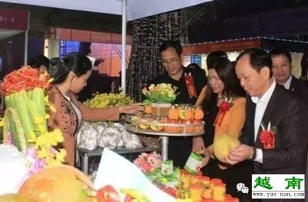 2016年越南北中部地区国际贸易展览会在越