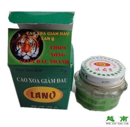 广西东兴市越南特产减痛膏效果怎样?
