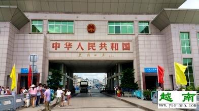 东兴口岸的越南特产怎么样?