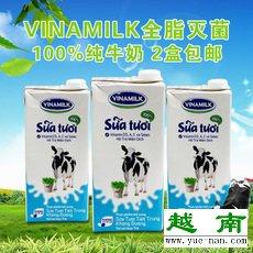 <b>vinamilk代购越南进口牛奶吗?</b>