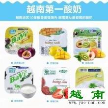 越南bavi是哪个公司的品牌?