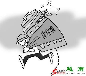禁止进口与进口有条件货物名录yuenan简单解读