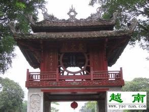 yuenan hennei 文庙国子监真的很赞