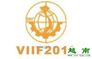 越南广西2014年gdp分别怎样?