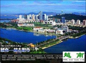 越南胡志明城市gdp有多少?