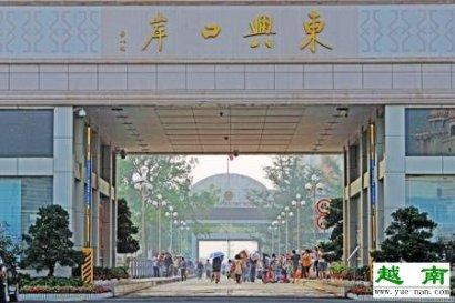 南宁越南特产批发店的货源多数来自越南