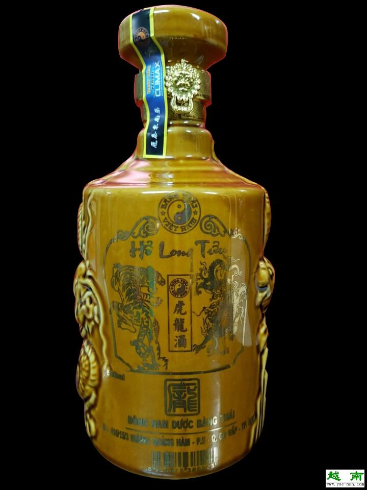 越南特产药酒之王