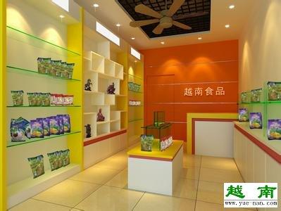 二十平米的越南特产专卖店怎么铺货?