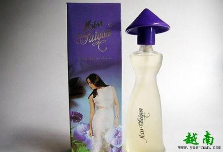 越南香水价格低廉质量高