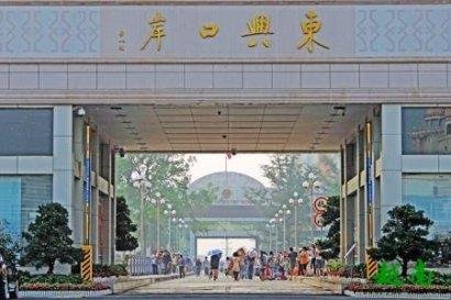 越南食品批发网优质广告位招商--欢迎实