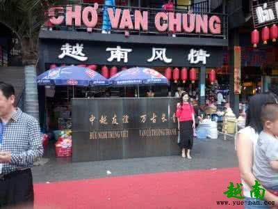 南宁哪里买越南特产?