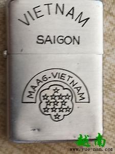 越南特产越文怎么写?